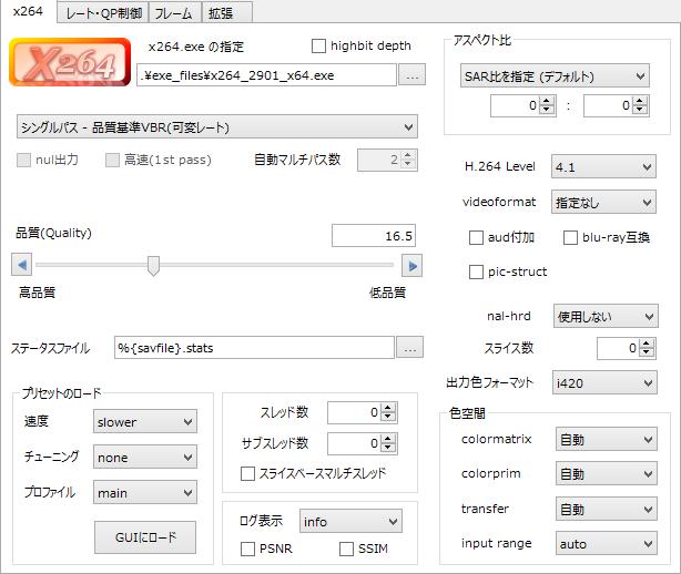 SmartCRF16.5_Recipe01.png