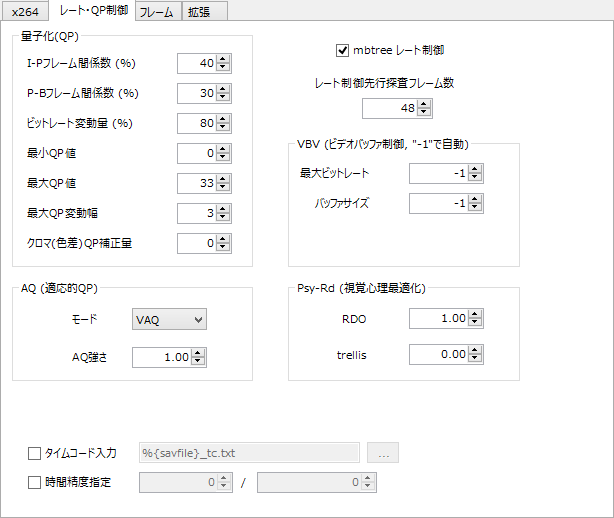SmartCRF16.5_Recipe02.png