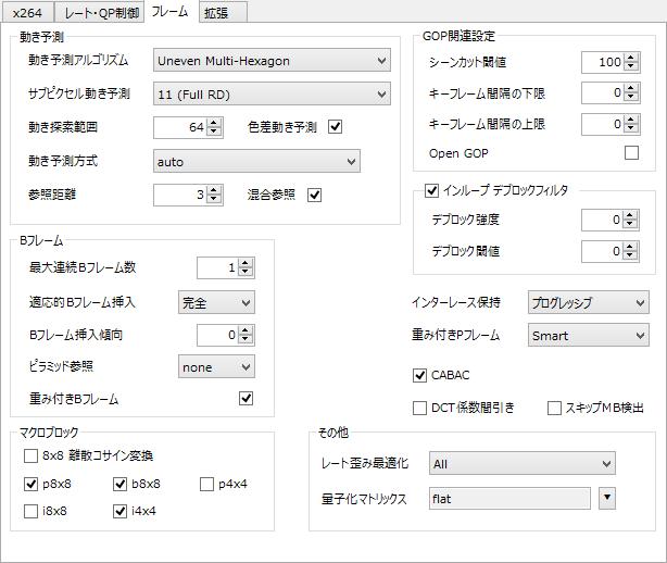 SmartCRF16.5_Recipe03.png
