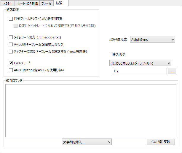 SmartCRF16.5_Recipe04.png