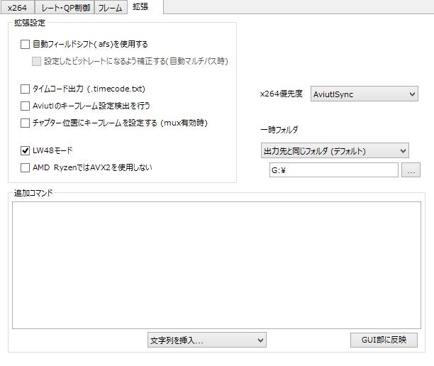 SmartGOP360_bt709 - 004.png