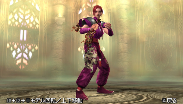 NINA`user custom`Soul Calibur-Broken Destiny-`001.png