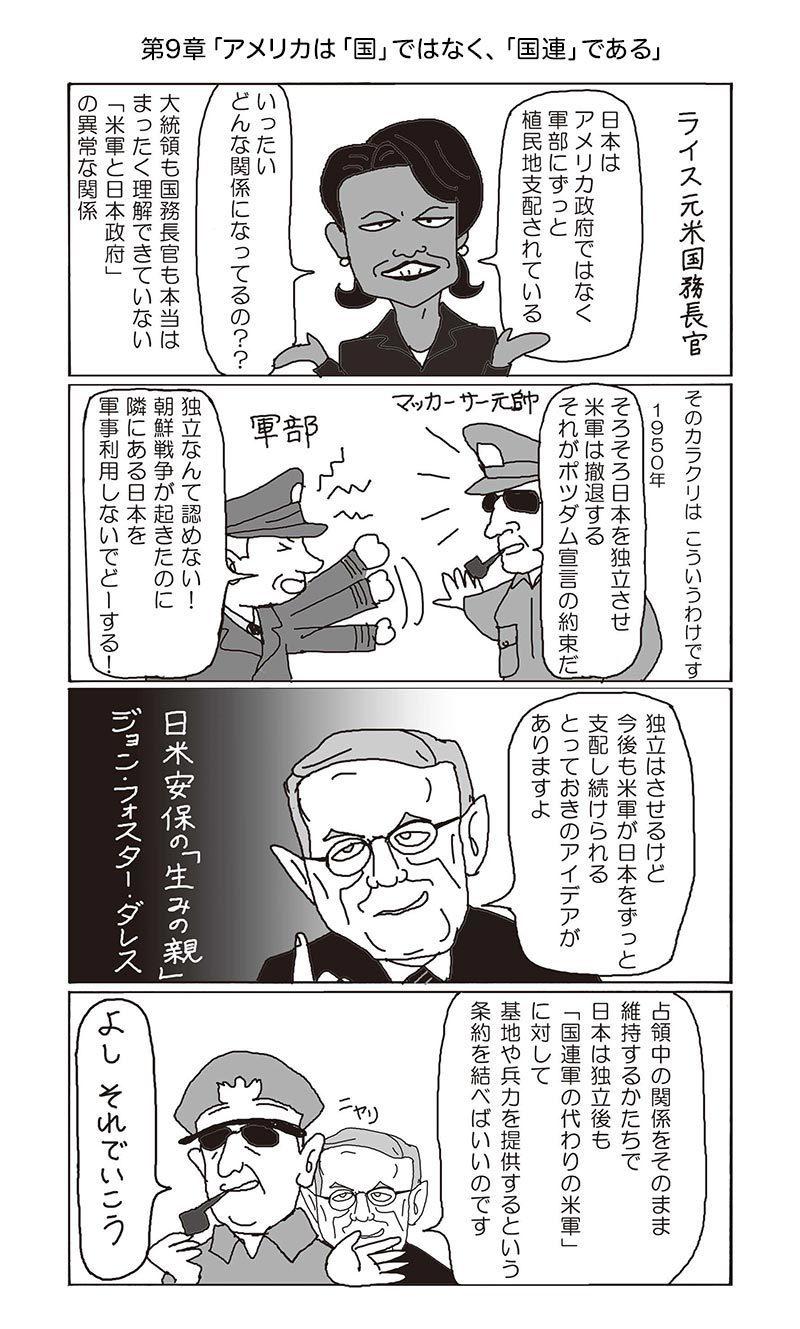 comic_009.jpg